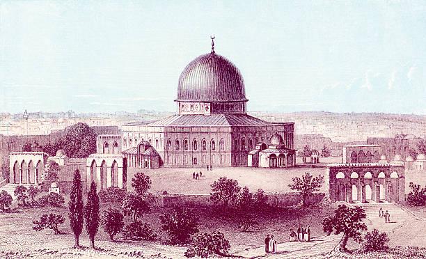 Antique book illustration: Jerusalem - the Temple Mount vector art illustration