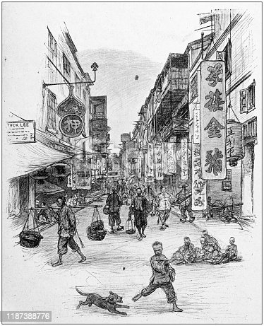Antique illustration: Guangzhou street, China