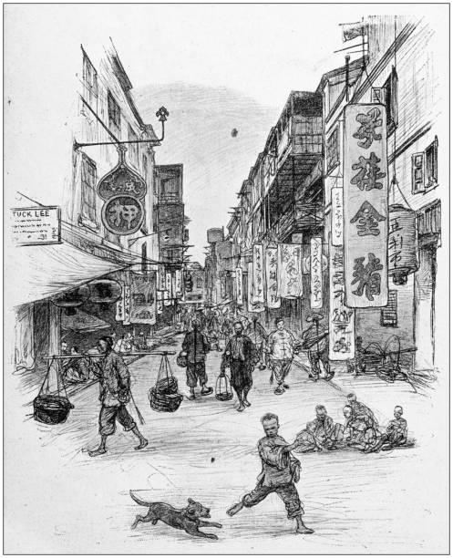 Antique illustration: Guangzhou street, China vector art illustration