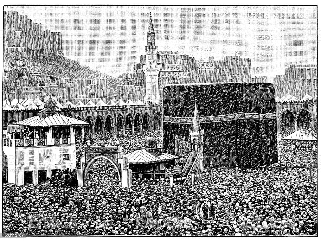 Antique illustration of pilgrims round the Kaaba, Mecca vector art illustration