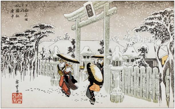 bildbanksillustrationer, clip art samt tecknat material och ikoner med antika japanska illustration: gate av shinto tempel, shi-sv-sha, kyoto, vintertid av hiroshige jag - japanskt ursprung