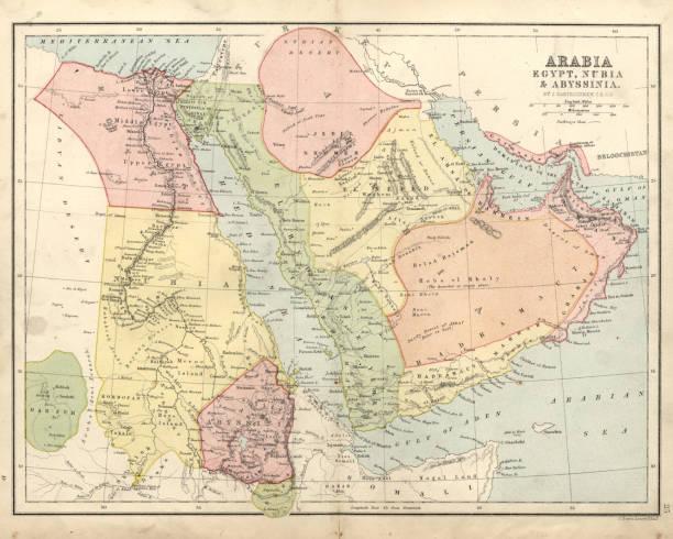Antique map of Arabia, Egypt, Nubia, Abyssinia, 19th Century vector art illustration