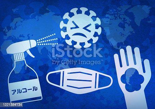 istock Anti-virus handwashing alcohol masks - world map background 1221334134