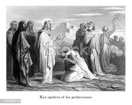 Very Rare, Beautifully Illustrated Antique Antique French Engraved Illustrations of the apostles and the sinners, Les Couvents (The Convent), Published in 1846. Source: Original edition from my own archives. Copyright has expired on this artwork. Digitally restored.