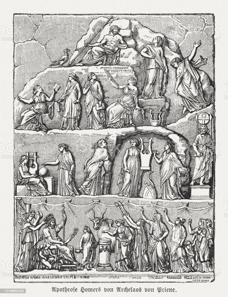 ホーマーのアポセオシス木彫1893年出版 - イラストレーションの ...