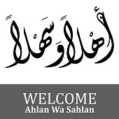 Arabic Calligraphy Type Of Welcome Ahlan Wa Sahlan Creative