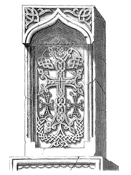 Armenian tomb Armenian tomb armenian culture stock illustrations