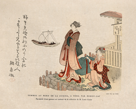Art of Japan, Japanese women in traditional costume, Sumida River