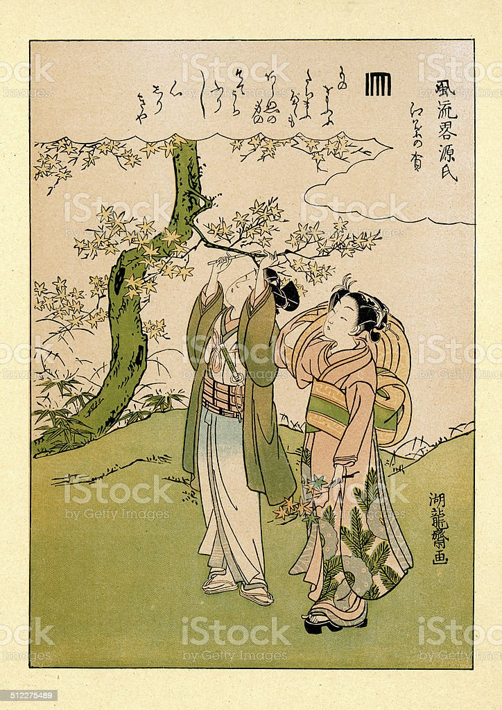 Art of Japan - Lovers by Koryusai vector art illustration