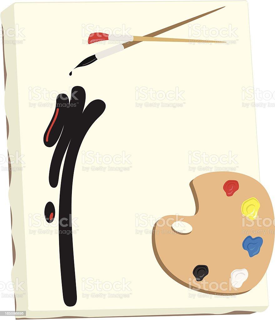 Herramientas de arte ilustración de herramientas de arte y más banco de imágenes de aceite y acrílico libre de derechos