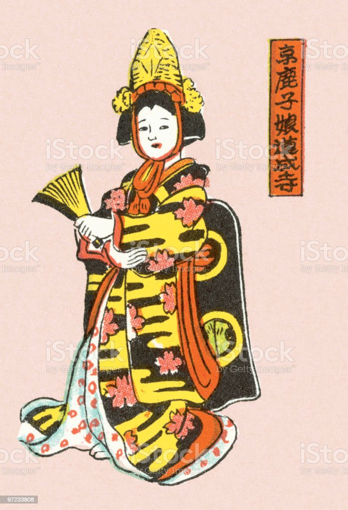 Asian woman royalty-free asian woman stock vector art & more images of 1990-1999