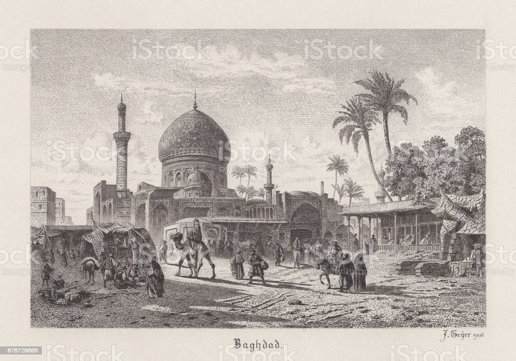 Baghdad, capital of Iraq, steel engraving, published in 1885 vector art illustration