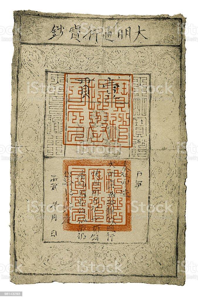 Bank nota della dinastia Ming bank nota della dinastia ming - immagini vettoriali stock e altre immagini di affari royalty-free