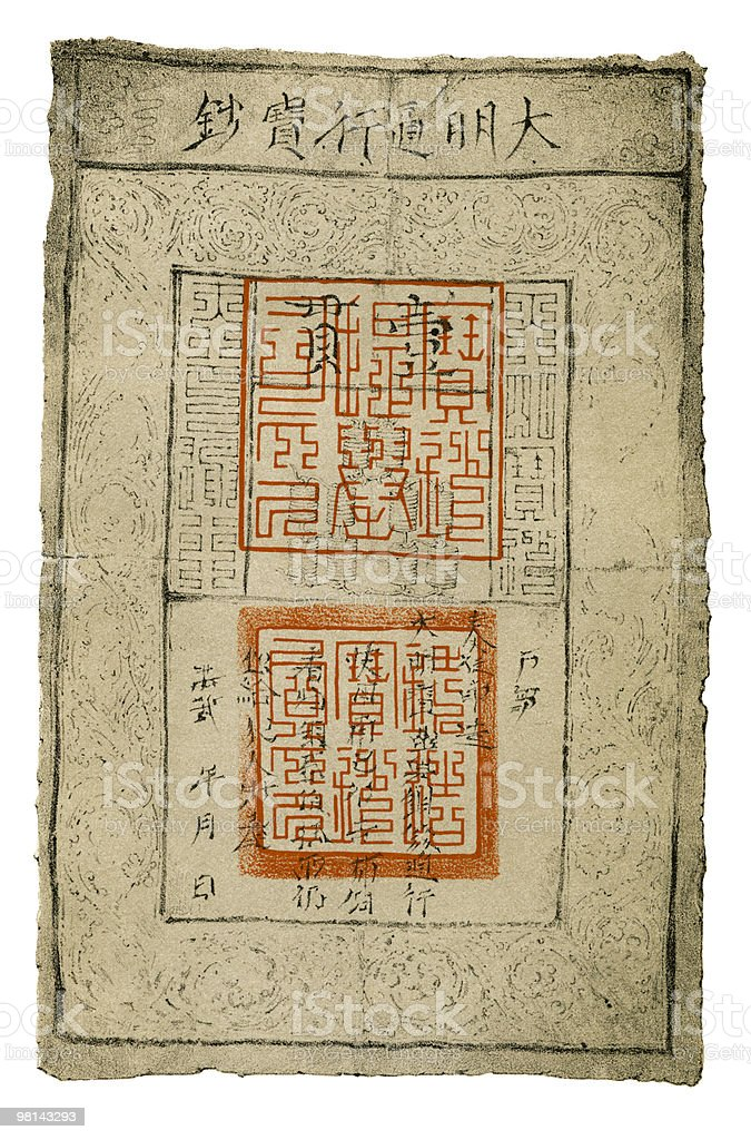 Bank Note of the Ming Dynasty vector art illustration