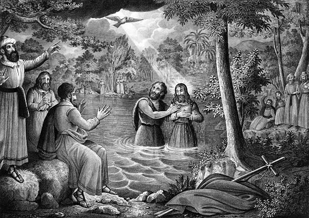 Batismo de Jesus Cristo - ilustração de arte vetorial
