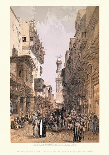 Bazaar of the street leading to the Mosque El Mooristan, Cairo, 19th Century