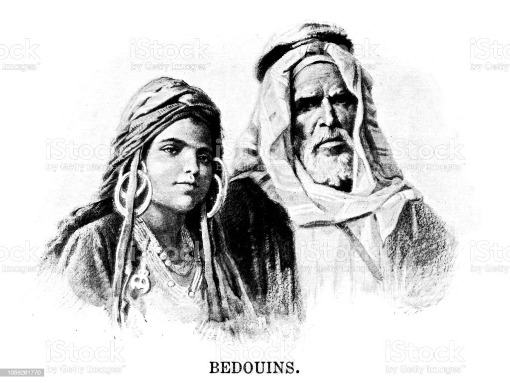 Bedouins vector art illustration
