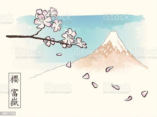 Цветущий Сакура Ветвь Ниже Mt Fuji — стоковая векторная графика и другие изображения на тему Азия