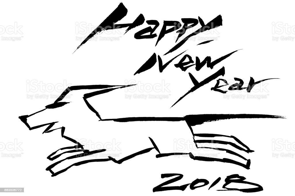 Resim Mutlu Yeni Yıl Ve Köpek Illüstrasyon Yeni Yıl Kartı Malzeme