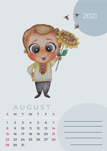 Calendar 2021 watercolor. Template for August. Watercolor drawing - cute man stands with a sunflower in his hands. Design planner, stationery, print, organizer, kids collection. vertical A3 format