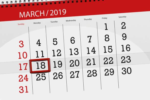 ay mart 2019 için takvim planlayıcısı, son günü, 18 pazartesi - 18 mart stock illustrations, clip art, cartoons, & icons