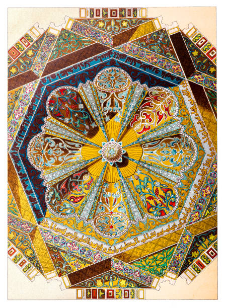 Ceiling of The Mosque-Cathedral of Cordoba, the most important monument of all the Western Islamic world. Illustration of a Ceiling of The Mosque-Cathedral of Cordoba, the most important monument of all the Western Islamic world. cordoba spain stock illustrations