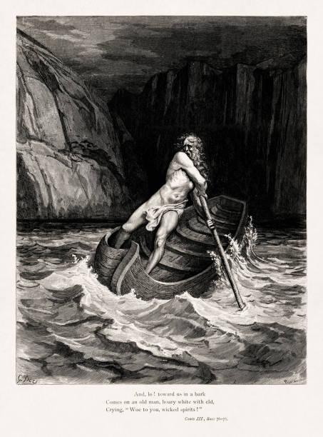 Charon from Dante's inferno vector art illustration