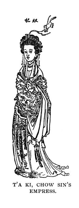 China - T'a Ki Chow Sin's Empress - woman