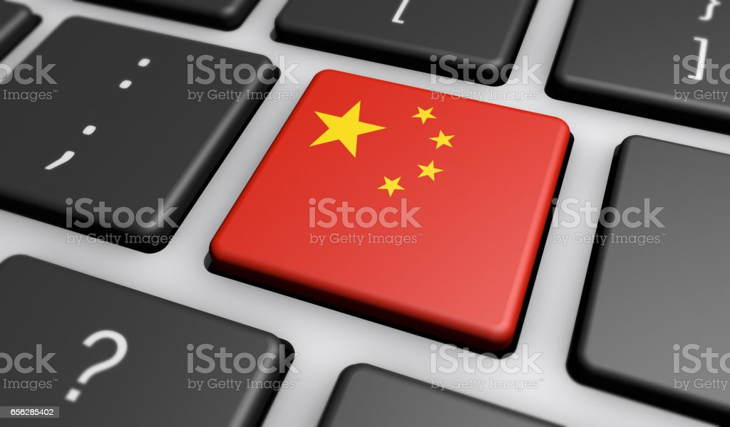 Chinese Flag On Computer Keyboard royalty-free chinese flag on computer keyboard stock illustration - download image now