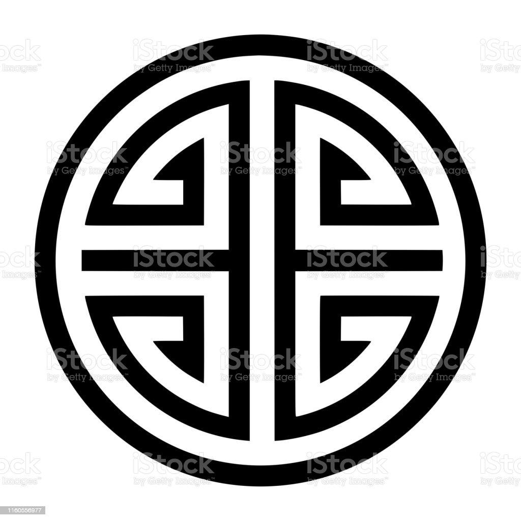 Ilustración De Símbolo Chino De Buena Suerte Y Más Vectores Libres De Derechos De Abstracto Istock