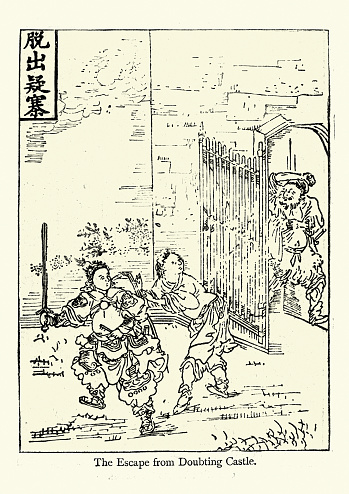 Vintage illustration Chinese Pilgrim's Progress, Christian and hopeful escape from Doubting Castle, 19th Century