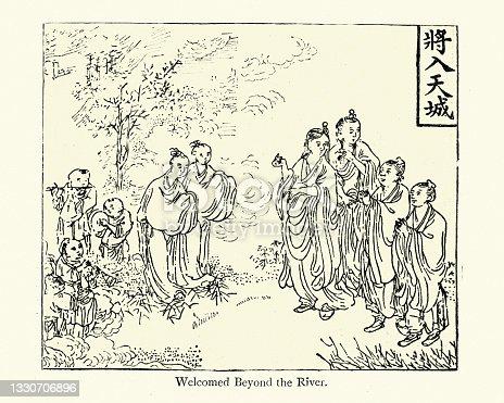 istock Chinese Pilgrim's Progress, Welcomed beyond the River, 19th Century 1330706896