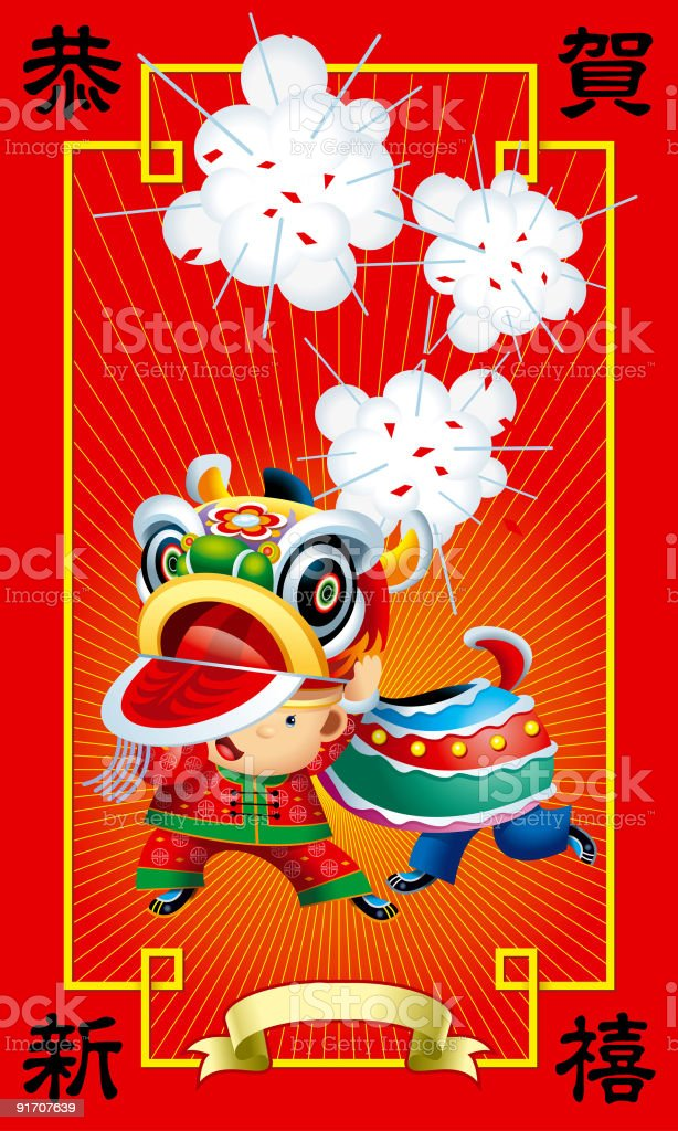 Chinese Red Packet 05 royalty-free stock vector art