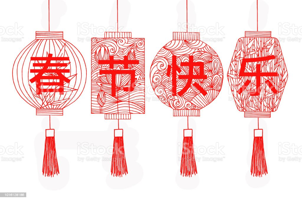 chinese word meaning happy chinese new year hand drawing