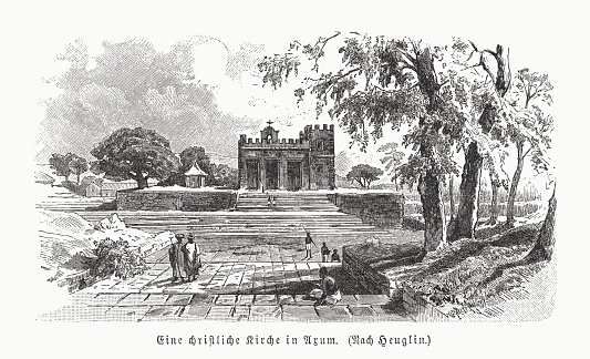 Church Our Lady Mary of Zion, Aksum, Ethiopia, published 1891
