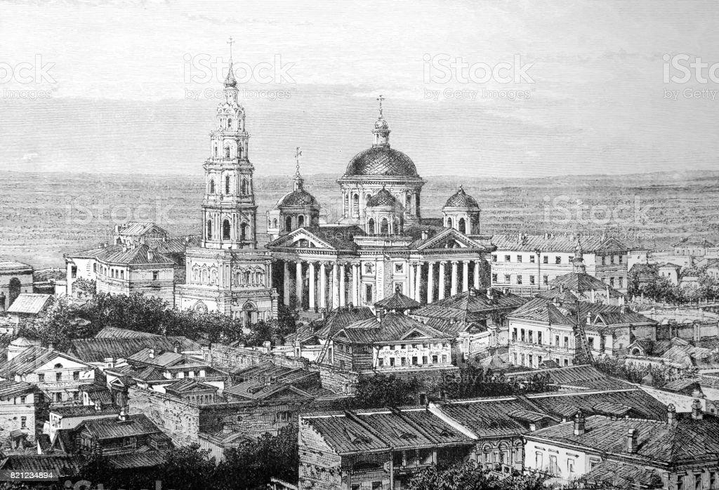 City of Kazan in Russia vector art illustration
