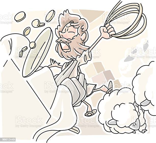 Очистка Богs Дом — стоковая векторная графика и другие изображения на тему Гнев