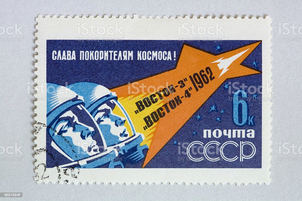 Close up of post stamp showing two astronauts in space royalty-free close up of post stamp showing two astronauts in space stock vector art & more images of astronaut