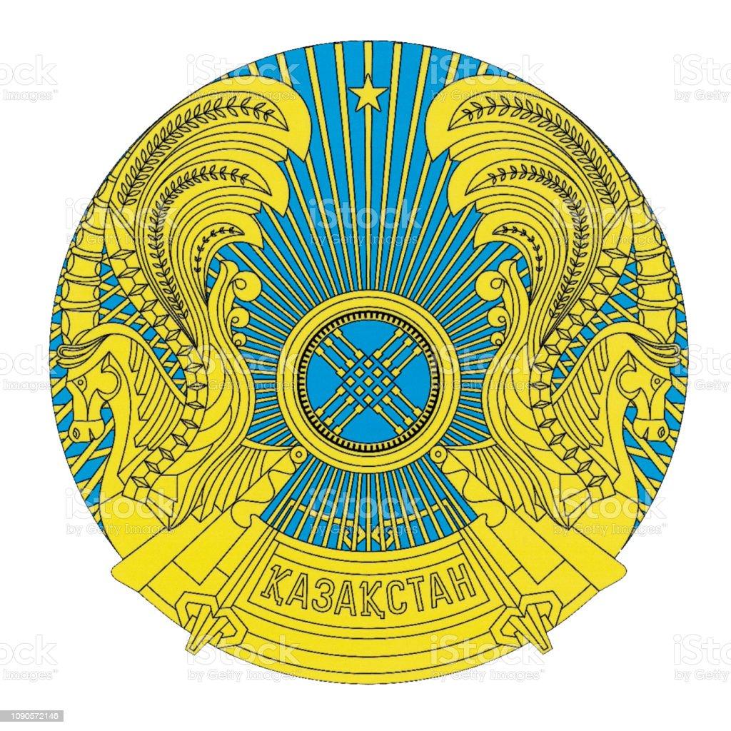 Coat of arms of Kazakhstan. vector art illustration