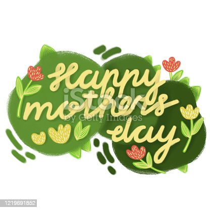 istock Colorful, textured hand drawing lettering - HAPPY MOTHERS DAY. Digital illustration for greeting cards, mothers day posters, postcards, banners, prints on clothes. green liquid shapes, flowers, leaves. 1219691852