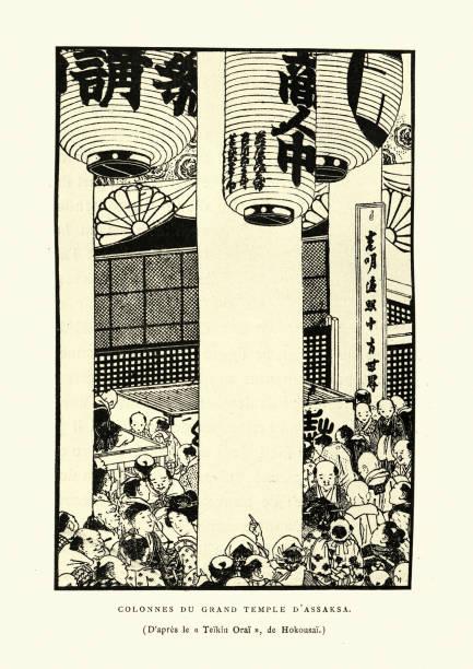 stockillustraties, clipart, cartoons en iconen met zuilen van de grote tempel van asakusa, japan, 19de eeuw - japanse etniciteit