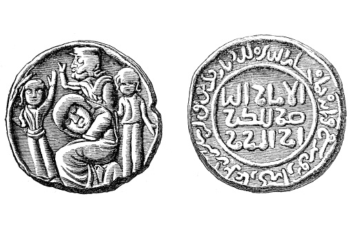 Copper Coin of Juluk-Arslan, prince of DIarbekir, of tlie year 119.3, Inwhich Saladin died
