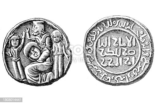 istock Copper Coin of Juluk-Arslan, prince of DIarbekir, of tlie year 119.3, Inwhich Saladin died 1303014441