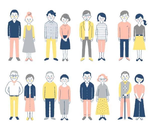 男女8組、全身 - 老夫婦点のイラスト素材/クリップアート素材/マンガ素材/アイコン素材