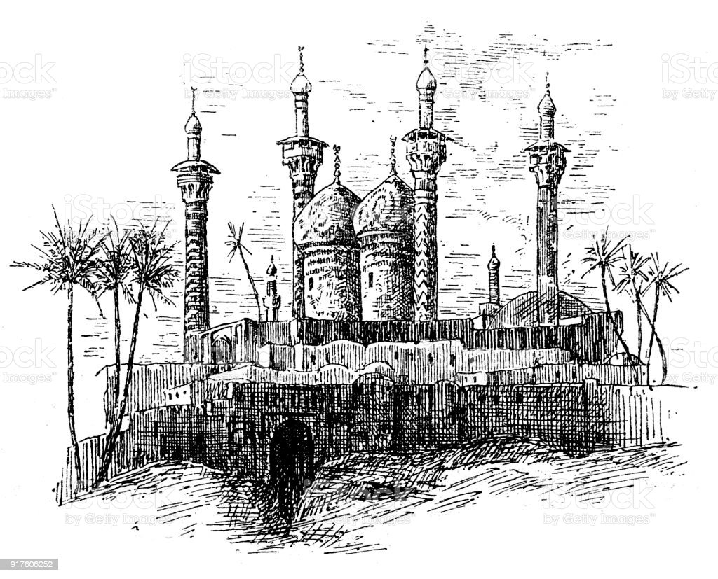 Cupolas and Minaret of Baghdad vector art illustration