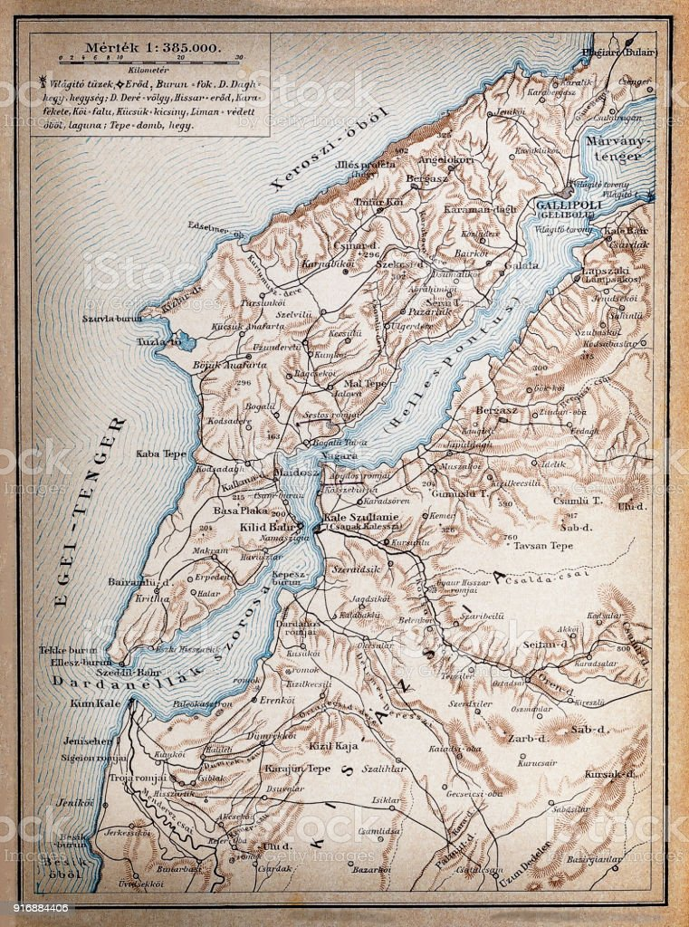 Dardanelles Map Stock Illustration - Download Image Now - iStock on