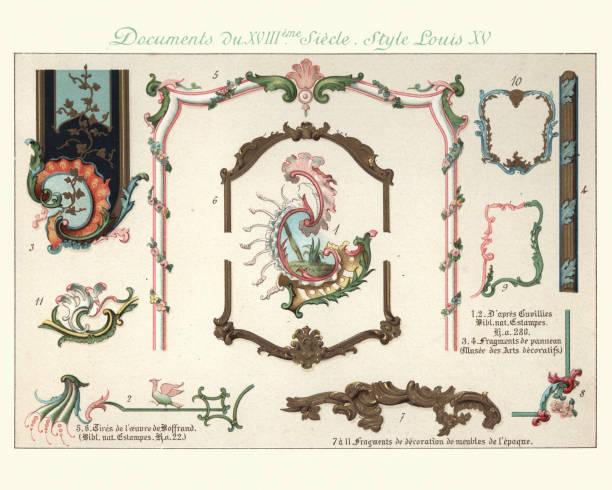 Design elements decorative art, Louis XV style, 18th Century vector art illustration