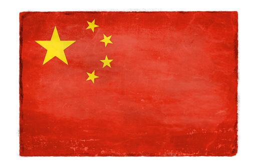 Çin Bayrak Yok Stok Vektör Sanatı & Abide'nin Daha Fazla Görseli