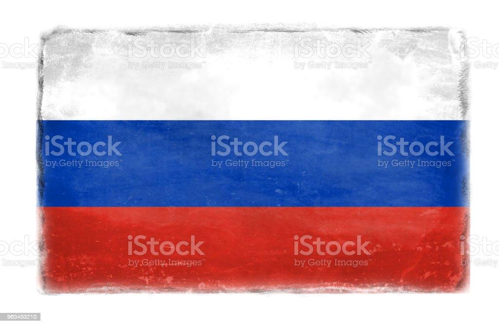 Détruit le drapeau russe - Illustration de Art libre de droits