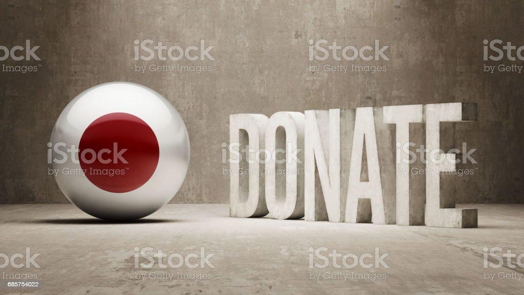 Donate Concept donate concept - stockowe grafiki wektorowe i więcej obrazów argentyna royalty-free